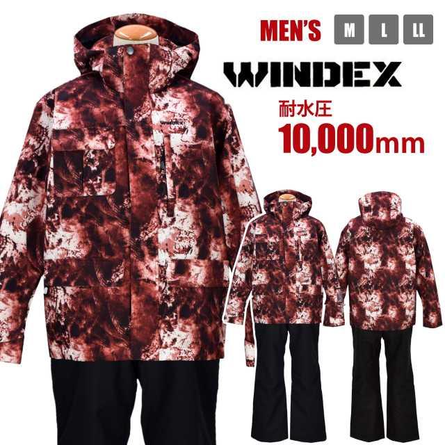 【送料無料】スキーウェア メンズ WINDEX 耐水圧10000mm 上下セット スノボウェア☆全3色【あす楽対応_北海道】