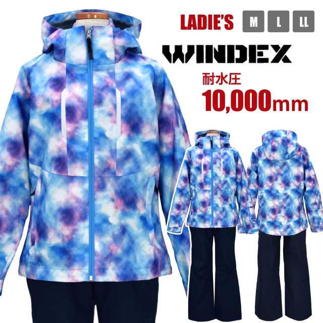 【送料無料】スキーウェア レディース ウィンデックス 耐水圧10000mm 上下セット☆全3色【あす楽対応_北海道】