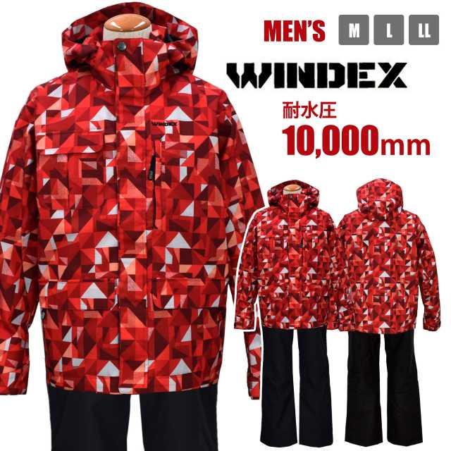【送料無料】スキーウェア メンズ WINDEX 耐水圧10000mm スノーボードウェア 上下セット☆全3色【あす楽対応_北海道】
