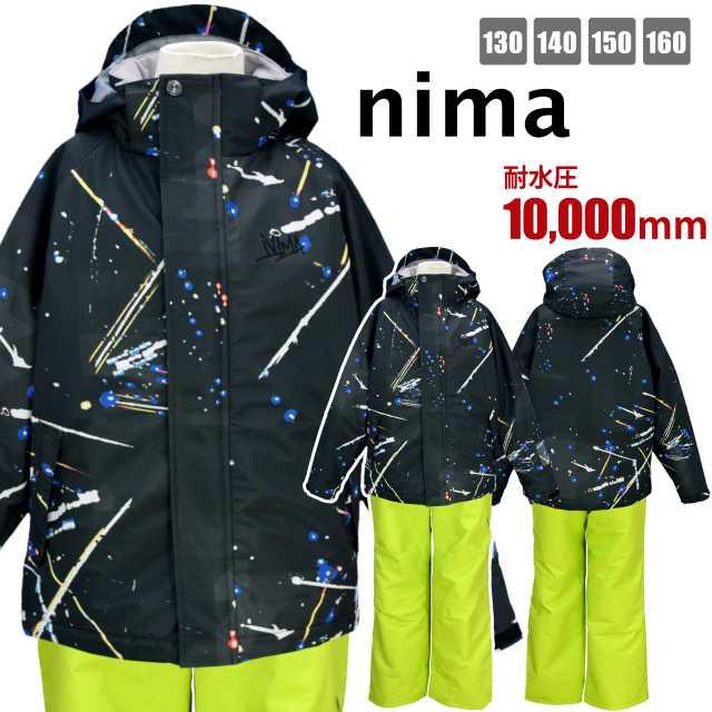 【送料無料】スキーウェア 男の子 ジュニア nima サイズ調節付 耐水圧10000mm☆全2色【あす楽対応_北海道】