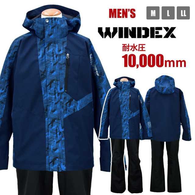 男性 M L LL スノーウエア 上下セット スノーボード 【送料無料】スキーウェア メンズ WINDEX 耐水圧10000mm スノーボードウエア☆全2色【あす楽対応_北海道】