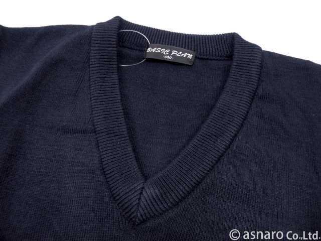 Asnaro F All School Sweater V Neck Dark Blue Child Kids Boy Long