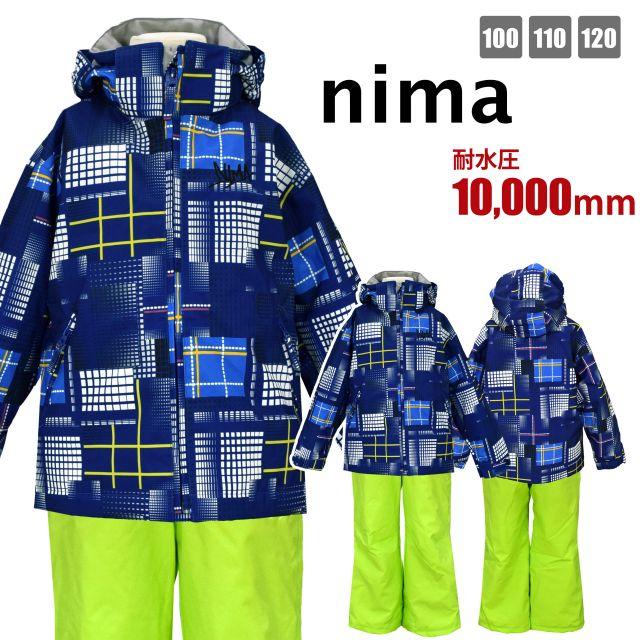 スキーウエア キッズ 子供 nima ニーマ 耐水圧10000mm サイズ調節可能 スキーウェア☆全5色【あす楽対応_北海道】