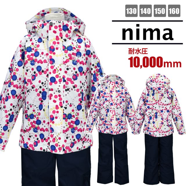 スキーウェア nima 女の子 ジュニア サイズ調節可能 耐水圧10000mm ニーマ ☆全2色【あす楽対応_北海道】
