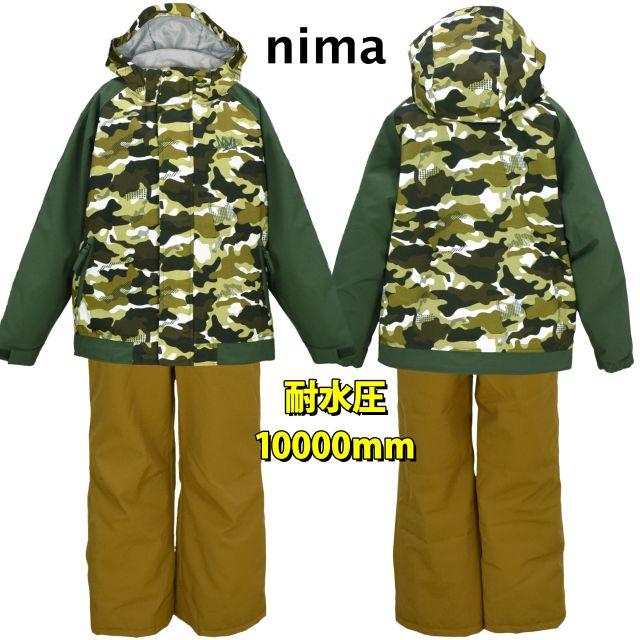 スキーウェア nima ニーマ キッズ サイズ調節可能 耐水圧10000mm スキーウエア☆全4色【あす楽対応_北海道】
