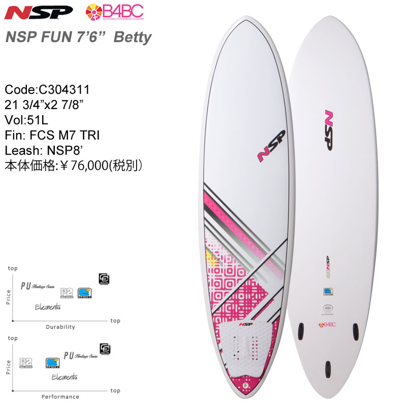 "Surfboards NSP Betty Fun 7 ' 6 ""Funboard (C304311) (FIN / leash / deck pad included)"