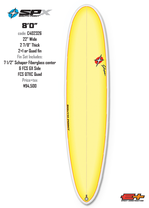 Surfboard South point South Point SPX 9 ' 1 ""