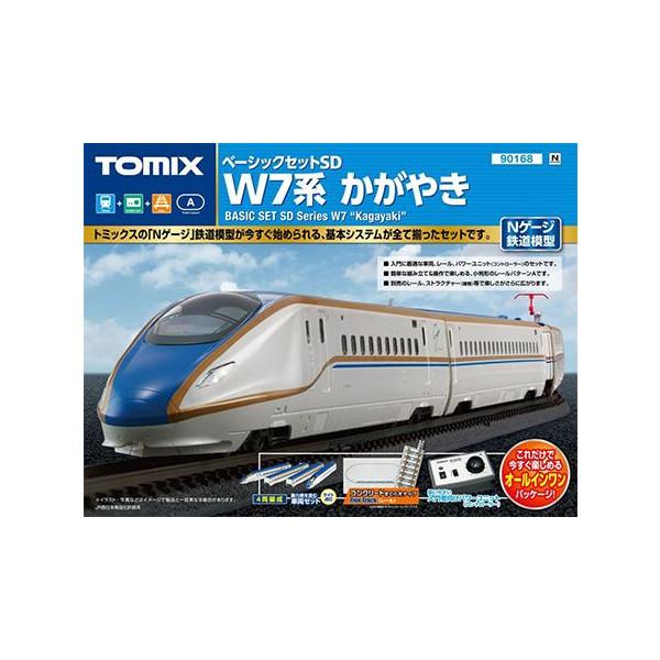 TOMIX Nゲージ 90168 ベーシックセットSD W7系かがやき トミーテック