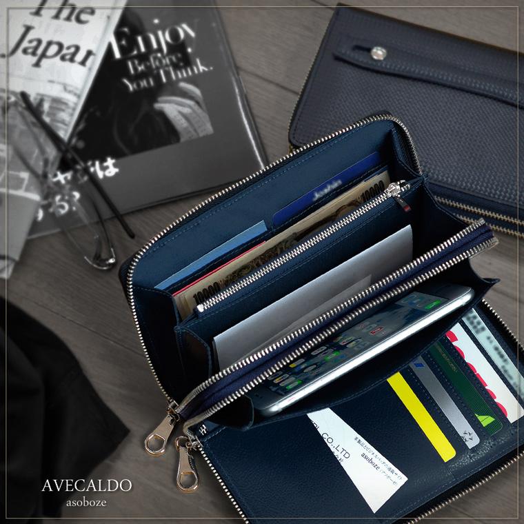 [アソボーゼ]クラッチ財布 メンズ ダブルファスナー 本革 レザー ギフト 日本製 大容量 財布 父の日 プレゼント 誕生日祝い AV-M108 AVECALDO アベカルド