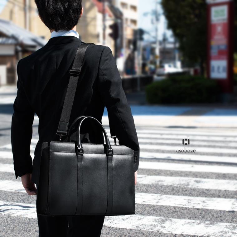 ビジネスバッグ ブリーフケース 本革 メンズ 日本製 B4 姫路レザー オーバーキップ 高級 牛革 大容量asoboze アソボーゼ AV-W162