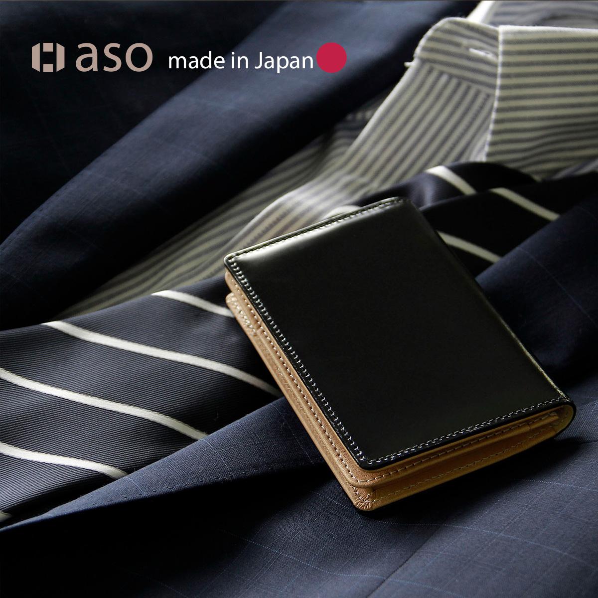 [アソボーゼ]名刺入れ メンズ レディース コードバン マチあり 本革 日本製 ビジネス AV-G145(化粧箱付)