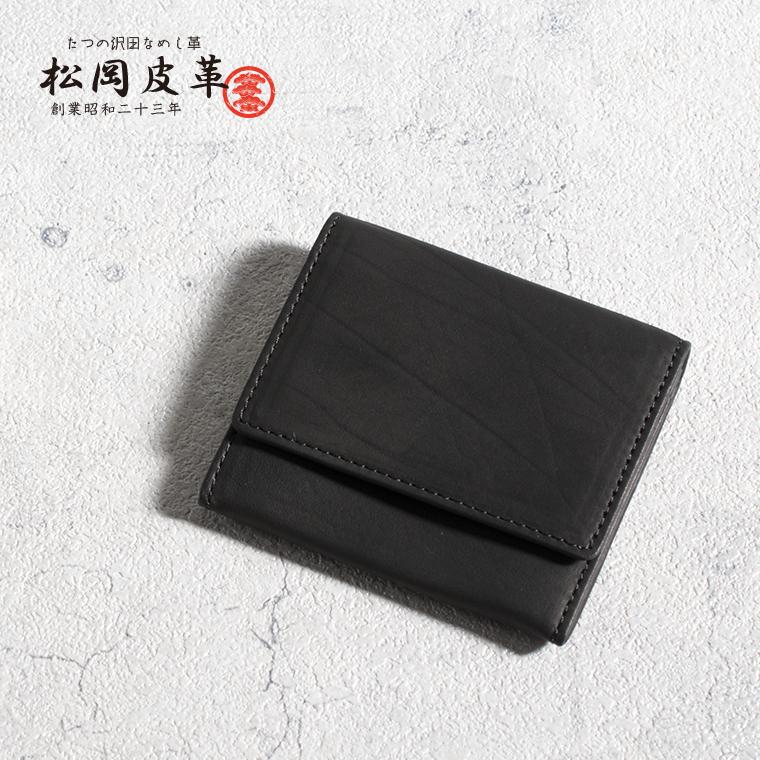 コインケース カーフレザー 日本製 本革 カーフコインケース MT18004