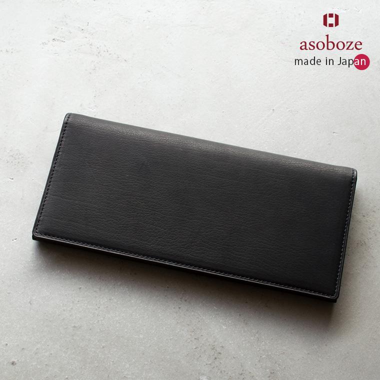 [アソボーゼ]長財布 メンズ 日本製 カーフレザー 薄型 ブラック スマート MT18002 母の日