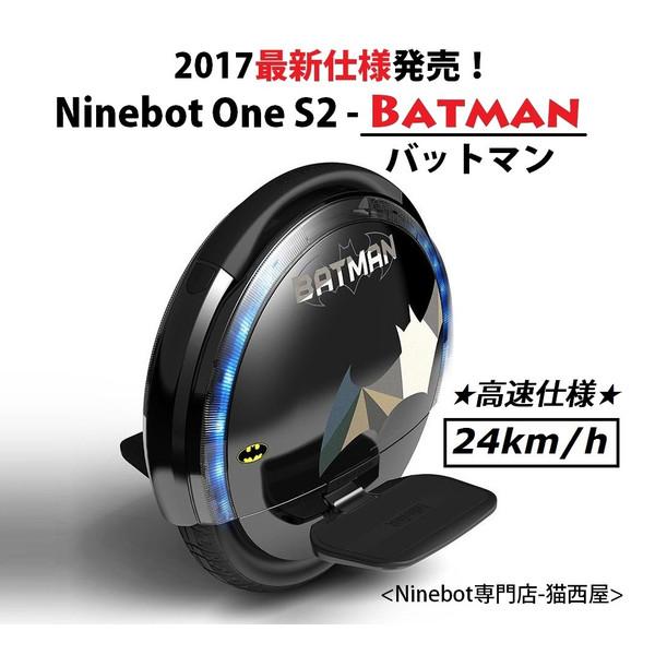 大人気 Ninebot ナインボット 電動一輪車 Ninebot Batman 新型セグウェイ One S2 Batman バットマン 電動一輪車 新型セグウェイ, ベビースイミング:237b4240 --- clftranspo.dominiotemporario.com