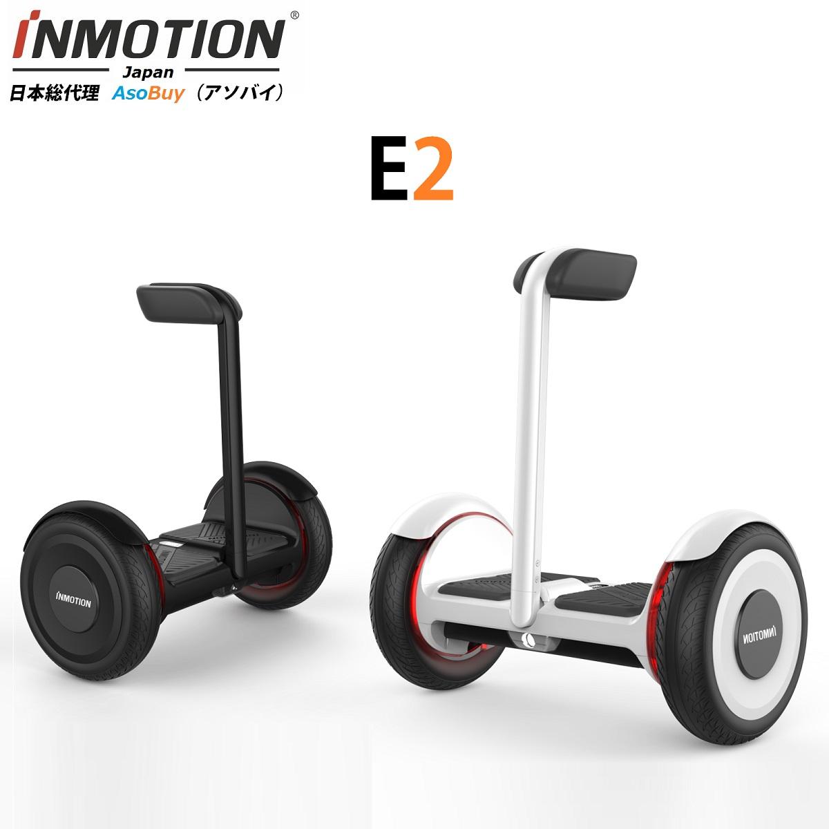 INMOTION E2 (インモーション E2) 次世帯 新型 セグウェイ Segway <S-Pro進化版>