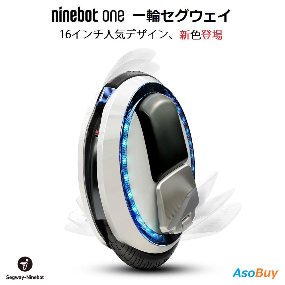【キャシュレス5%還元対象】【正規代理店】【保証1年付き】 Ninebot One C増強版 (ナインボット ワン) 電動一輪車 16インチ 一輪セグウェイ 新型Segway 【新色:ブラック(革タイプ)】
