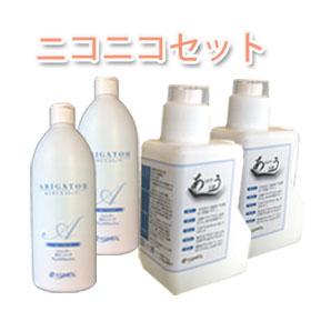 【ニコニコセット】(ありがとうシャンプー(400ml)2本&ありがとう石鹸(1000ml)2本の計4本セット!) 低刺激 アトピー 敏感肌 の方におすすめのセットです! シャンプーは ノンシリコン で髪と肌に優しく 石鹸は少量で使え衣類が柔らかくなります。