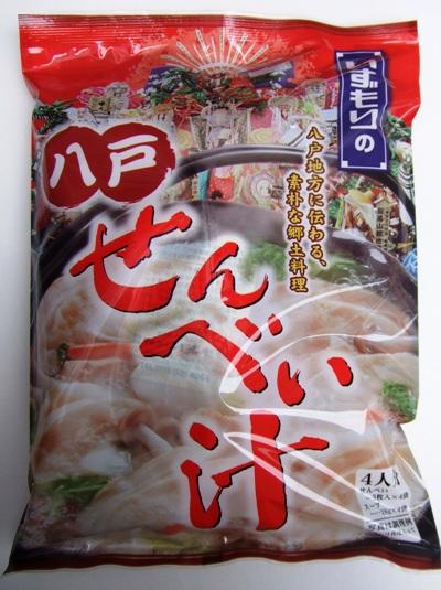 B-1ゴールドグランプリ受賞 青森県八戸地方に伝わる郷土料理です 特価 せんべい汁セット 100%品質保証!