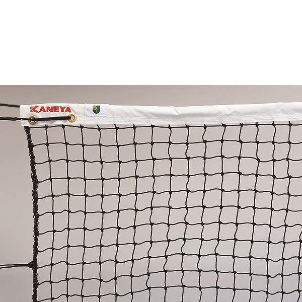 【メーカー直送商品】【代引き不可】 カネヤ 全天候ソフトテニスネット K-1192DY