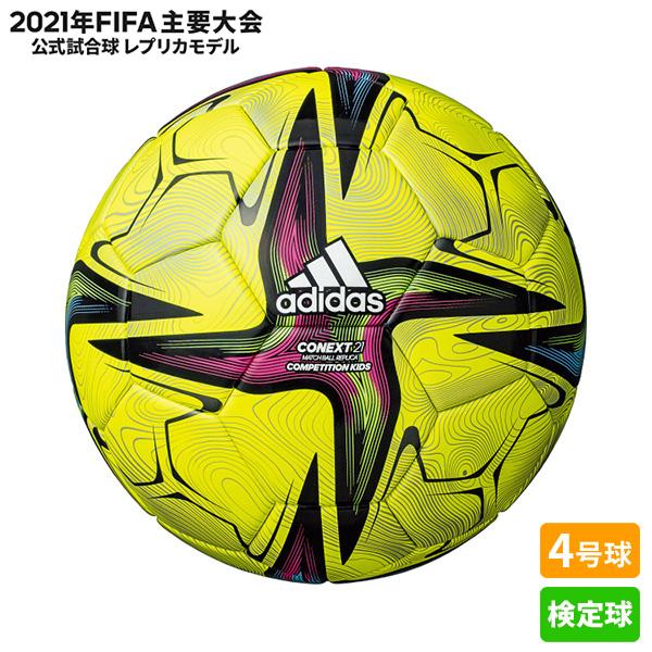 送料無料カード決済可能 サッカー2021年FIFA主要大会使用球レプリカ JFA検定 4号球 アディダス 大注目 CONEXT21 コネクト AF431Y サッカーボール Cイエロー