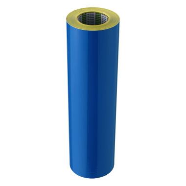 モルテン 体育館用カラーシート TC0010-B ブルー