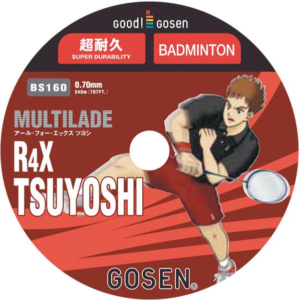 ゴーセン MULTILADE R4X TSUYOSHIロール(240m BS1602・10 ホワイト