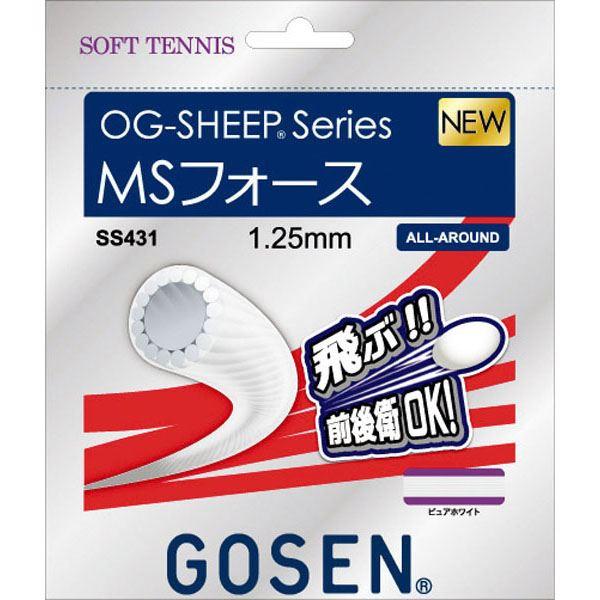 ゴーセン2018モデル メール便可 ゴーセン 軟式テニスガット DBK MSフォース 税込 ディープブラック SS431 プレゼント