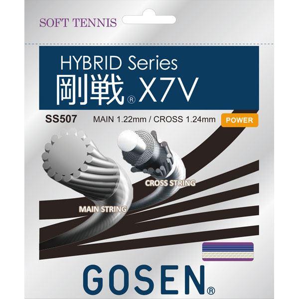 予約 ゴーセン2018モデル 人気の定番 メール便可 ゴーセン 軟式テニスガット 剛戦X7V SS507 横糸 ナチュラル ロイヤルブルー RB 縦糸