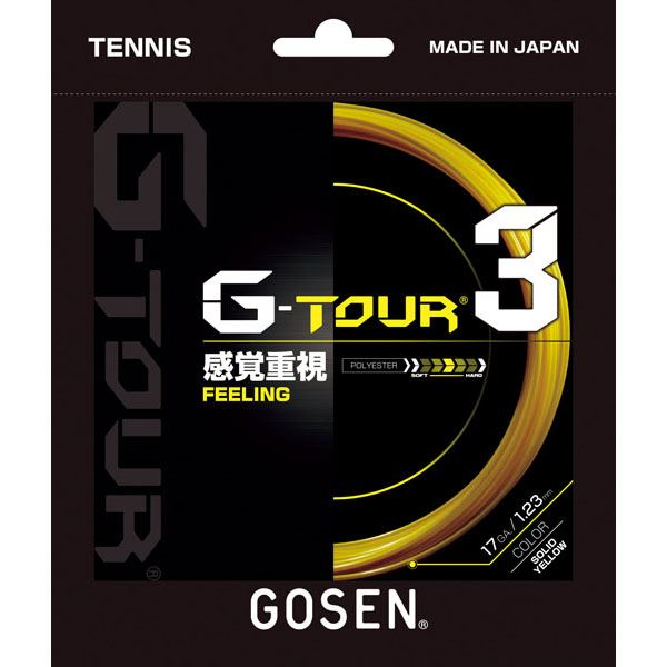 送料無料(※沖縄除く)[GOSEN]ゴーセン硬式テニスガットG-TOUR3 17 ロール(TSGT312)ソリッドイエロー
