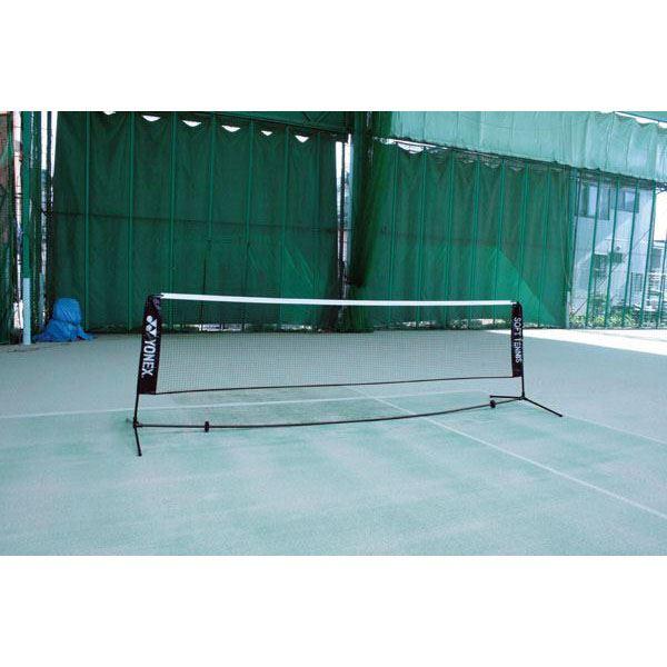 送料無料(※沖縄除く)[YONEX]ヨネックスソフトテニス練習用ポータブルネット(AC354)(007)ブラック