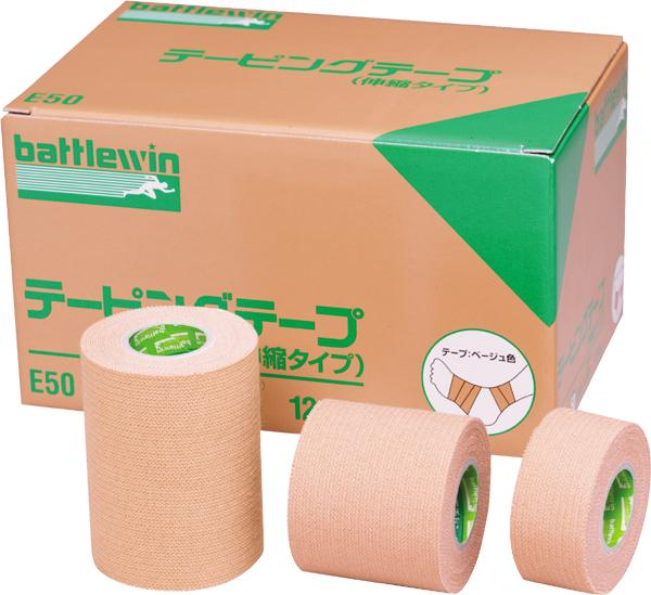 ヘルスケア その他テーピング用品 バトルウィン ニチバン 50mm×4m 12個セット E50 テーピングテープEタイプ 春の新作シューズ満載 開催中