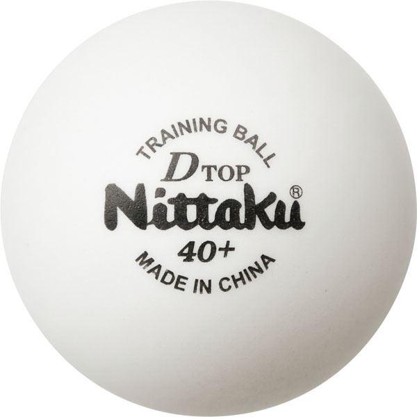送料無料(※沖縄除く)[Nittaku]ニッタク40mmトレーニングボール 50ダースDトップトレ球(NB-1521)ホワイト