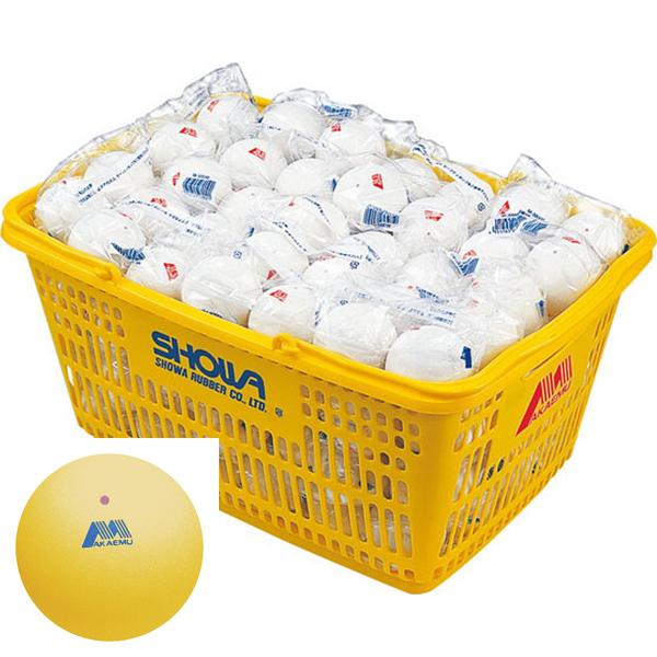 [アカエム] 軟式テニスボール練習球 カゴ入り120球 M40330 イエロー