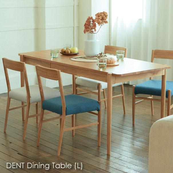 \キャッシュレス5%還元/ SIEVE シーヴ シーブ DENT dining table(L) ダイニングテーブル 4人掛け 無垢 木製 北欧 おしゃれ オーク コンパクト 引き出し 収納 SVE-DT006L