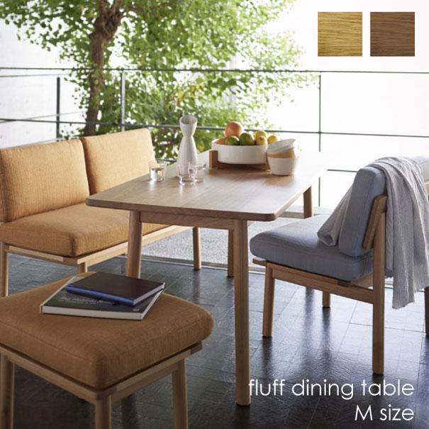 【ポイント最大27倍!7日9:59まで】\キャッシュレス5%還元/ 【送料無料】SIEVE ダイニングテーブル 低め fluff dining table Mサイズ 食卓 シーヴ 木製 木 ウッド 無垢 SVE-DT005M、SVE-DT005M-B