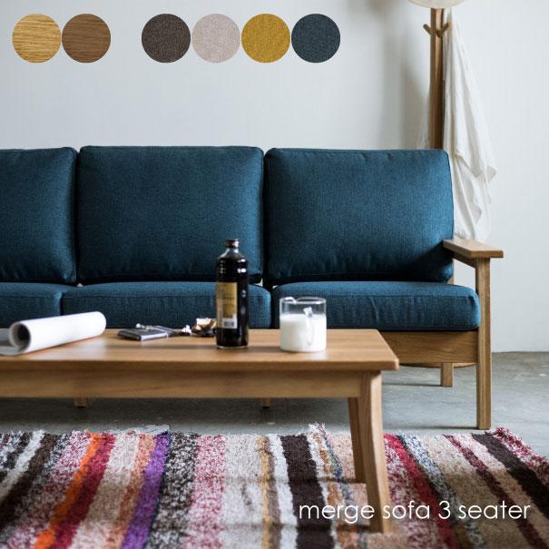 【送料無料】SIEVE シーヴ シーブ マージソファ merge sofa 3seater 3人掛け 三人用 肘付き カバーリング ファブリック 無垢材 ダークグレー グレーホワイト マスタード ネイビー SVE-SF018L SVE-SF018L-B