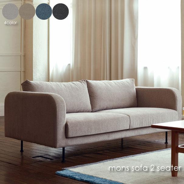 \キャッシュレス5%還元/ 【送料無料】SIEVE シーヴ シーブ mons sofa 2seater 2人掛け 2.5人掛け 二人掛け 洗える 肘付き カバーリング ファブリック 無垢材 ダークグレー グレー ベージュ ブルー SVE-SF020M