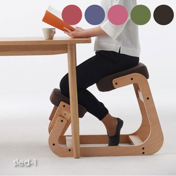 【ポイント最大33倍!16日1:59まで】【送料無料】椅子 姿勢 子供 学習 姿勢が良くなる 姿勢矯正 調節 子供用 オフィス SLED-1 イス チェア 木製 ウッド 木 シンプル ナチュラル ブラウン レッド ブルー ピンク グリーン ブラウン