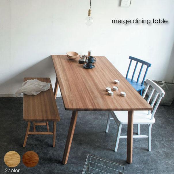 \キャッシュレス5%還元/ SIEVE ダイニングテーブル【送料無料】merge dining table シーヴ マージ ダイニング テーブル オーク ナチュラル 木 かわいい シンプル 木製 家具 ブランド 北欧 無垢 インテリア レトロ