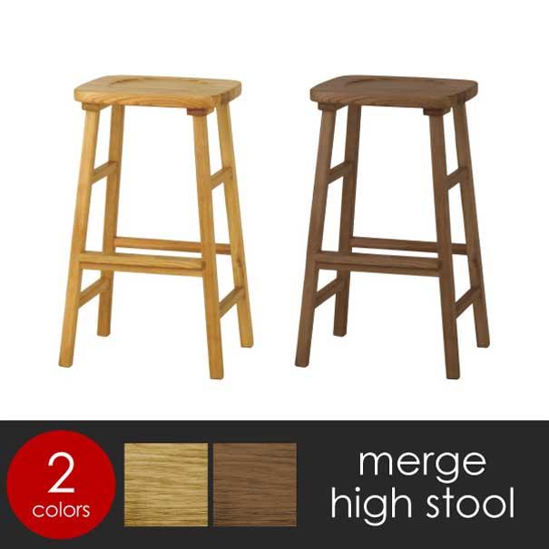 【ポイント最大32倍!9日 1:59まで】【送料無料】SIEVE シーヴ merge high stool マージ ハイスツール カウンターチェア バーチェア バーカウンターチェア 椅子 イス チェア 無垢 木製 ウッド 木 シンプル ナチュラル ブラウン SVE-HS003