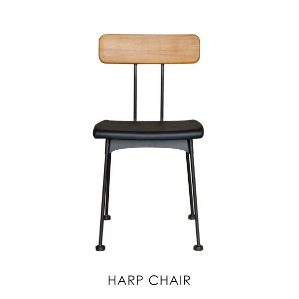 \キャッシュレス5%還元/HARP CHAIR ハープチェア 家具 おしゃれ 木製 ダイニング チェア 椅子 可愛い 座面高45 ウォールナット 無垢 木製 北欧 ブラック 黒