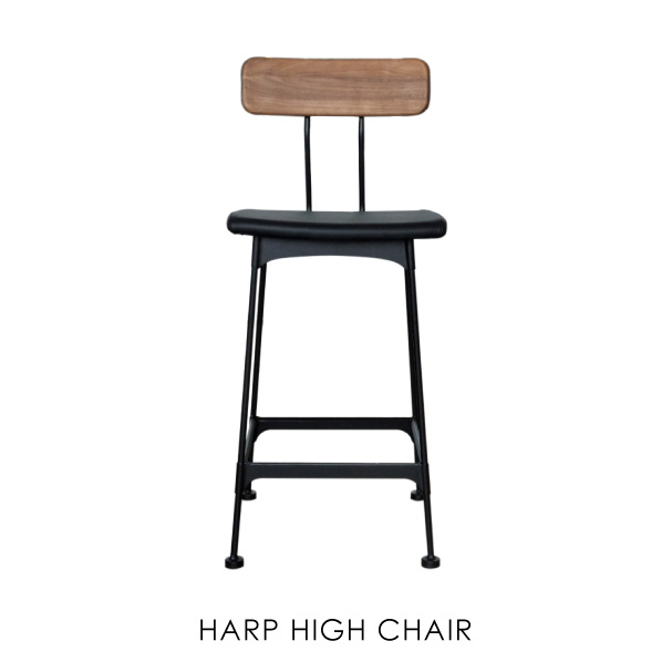 【ポイント最大27倍!7日9:59まで】\キャッシュレス5%還元/HARP HIGH CHAIR ハープハイチェア カウンターチェア 背もたれ付き 家具 おしゃれ 木製 ダイニング チェア 椅子 可愛い 座面高66cm ウォールナット 無垢 北欧 ブラック 黒