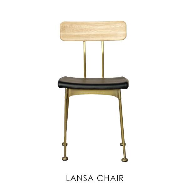 【ポイント最大27倍!7日9:59まで】\キャッシュレス5%還元/LANSA CHAIR ランサチェア 家具 おしゃれ 木製 ダイニング チェア 椅子 可愛い 座面高45 アッシュ 無垢 木製 北欧 ゴールド 金