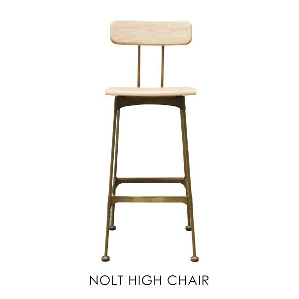 【ポイント最大27倍!7日9:59まで】\キャッシュレス5%還元/NOLT HIGH CHAIR ノルトハイチェア カウンターチェア 背もたれ付き 家具 おしゃれ 木製 ダイニング チェア 椅子 可愛い 座面高75cm アッシュ 無垢 北欧 ゴールド 金