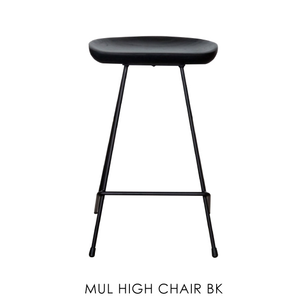 \ポイント最大10倍!26日1:59まで/MUL HIGH CHAIR BK ムルハイチェア ブラック スツール ハイ カウンターチェア 家具 おしゃれ 木製 ダイニング チェア 椅子 可愛い 座面高69cm 北欧 アッシュ 無垢
