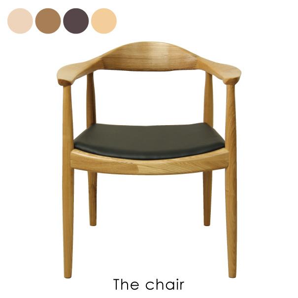 【ポイント最大27倍!7日9:59まで】\キャッシュレス5%還元/ 【送料無料】The chair ハンス・J・ウェグナー ザ・チェア 椅子 イス リプロダクト ダイニングチェア おしゃれ 完成品 ミッドセンチュリー デザイナーズ 全4色 DC-604