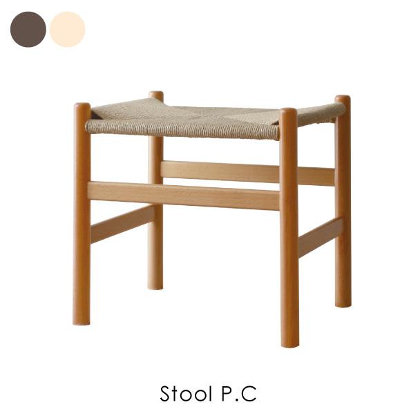 \キャッシュレス5%還元/ Stool P.C ハンス・J・ウェグナー ND53 スツール ペーパーコード 椅子 イス リプロダクト ダイニングチェア おしゃれ 完成品 ミッドセンチュリー デザイナーズ 全2色 DC-798