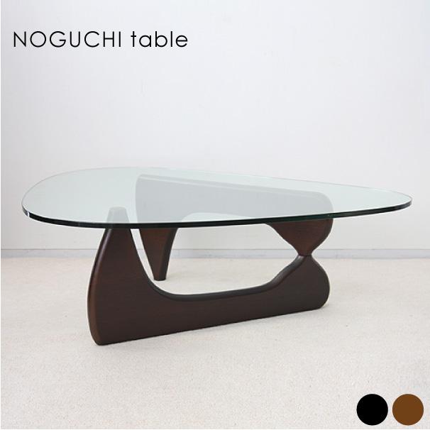 【ポイント最大27倍!7日9:59まで】\キャッシュレス5%還元/ 【送料無料】NOGUCHI table イサムノグチ テーブル リプロダクトブラック ガラス ウォルナット おしゃれ ミッドセンチュリー デザイナーズ TT-664