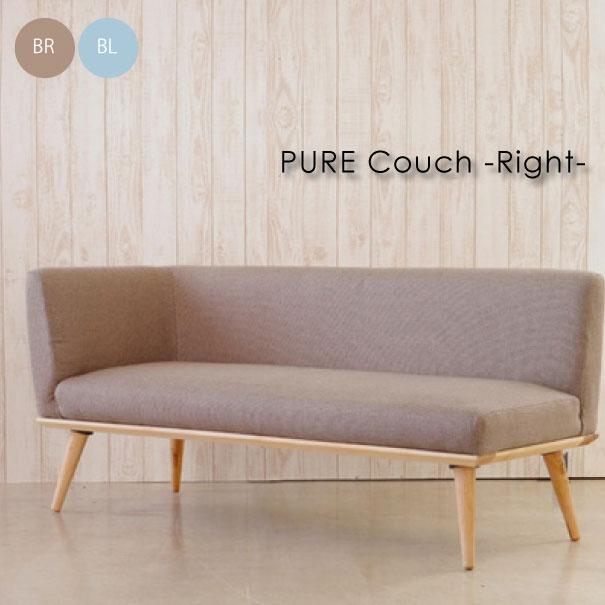 【ポイント最大27倍!7日9:59まで】\キャッシュレス5%還元/ 【送料無料】PURE Couch Sofa -Right- ダイニング ソファ カウチ 二人掛け ベンチ 肘付き 背もたれ 北欧 シンプル おしゃれ グレー ブルー ナチュラル 幅1420 奥行き610 高さ660 座面高さ400