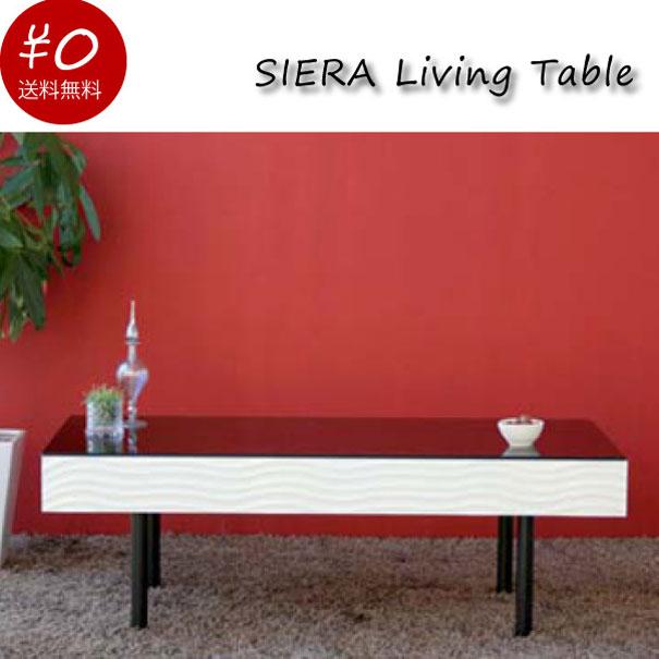 【ポイント最大33倍!16日1:59まで】【送料無料】SIERA Living Table リビングテーブル ガラス モダン ホワイト 白 収納 北欧 シンプル おしゃれ 幅1050 奥行き480 高さ346